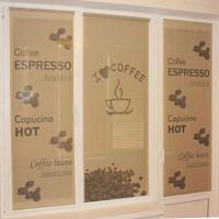 Пример-Кофе