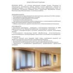 Доп. информация