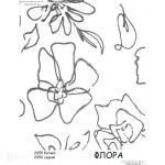 Ткань Флора